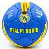 Мяч футбольный 5 гриппи Real Madrid 6715 PVC, сшит вручную