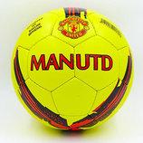 Мяч футбольный 5 гриппи Manchester 6720 PVC, сшит вручную