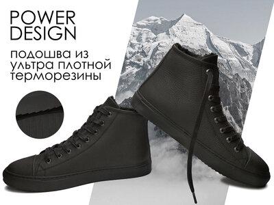 Зимние ботинки утепленные кроссовки Power Design Зима шерсть кожа