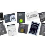 Акб/батарея iPhone,Nokia,Samsung,S-Ericsson,Motorola,Benq-Siemens,LG
