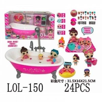 Набор кукол Лол Lol с ванной