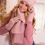 Комплект шапка, шарф, перчатки 9 расцветок