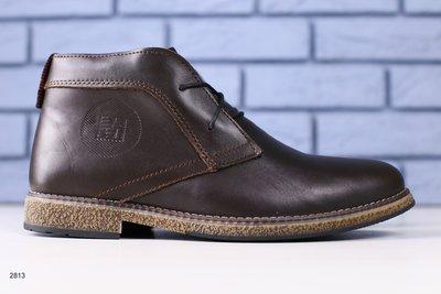 Мужские зимние ботинки Hilfiger из натуральной кожи на меху, код ks-2813