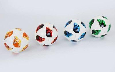Мяч футбольный 5 World Cup 6766 PVC, сшит вручную