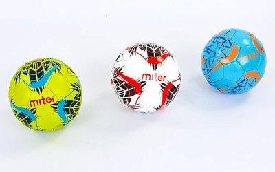Мяч футбольный 5 Miter 6762 PU, сшит вручную 3 цвета