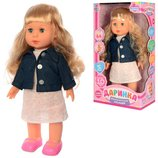 Новая большая говорящая кукла, которая умеет ходить. Есть видео.