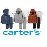Комплект коттон Сarters костюм хлопок бодик штанишки кофта