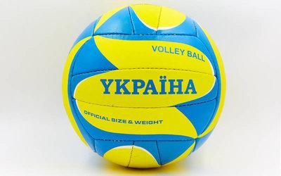 Мяч волейбольный Украина Ukraine 6721 размер 5, PU