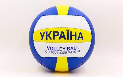 Мяч волейбольный Украина Ukraine 6722 размер 5, PU
