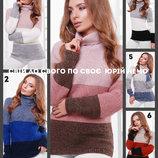 44-52 Полушерстяной свитер под горло. Женский свитер. Теплый вязаный свитер Жіночий светр теплий