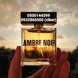 Туалетная вода Амбрэ Ноир Ambre Noir Черная Амбра от Ив Роше Yves Rocher Ів Роше 50 мл