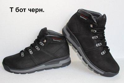 Зимние мужские ботинки на меху кожаные Clubshoes