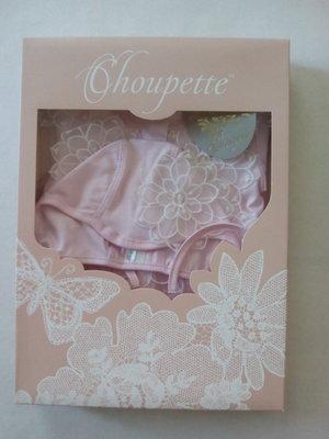 Choupette.К-кт на выписку с объемными цветами Церемония ,розовый.