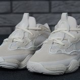 Мужские кроссовки бежевые adidas yeezy 500 41 42 43 44 45 рр