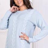 Теплый вязаный турецкий свитер кофта узор косы скл.1 арт. 46990