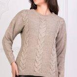 Теплый вязаный турецкий свитер кофта узор косы скл.1 арт.46989