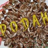 Квасоля домашня, коричнева, суха. Фасоль коричневая.
