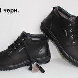 Ботинки мужские кожаные зимние Clubshoes