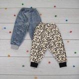 Брюки брючки штаники штаны ясельные детские махровые