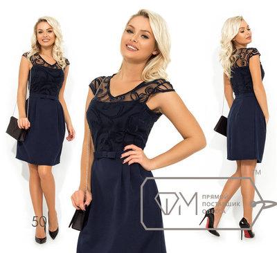 f9ede021fa6de2f Элегантное короткое нарядное платье 1736 Тюльпан Сетка Вензеля в расцветках.  Previous Next
