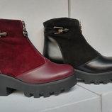 Зимние ботинки на тракторной платформе. Кожа, замша. Днепр.