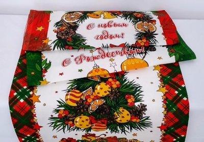 С Новым годом С Рождеством Набор красивых полотенец из хлопка Отличная идея для подарка