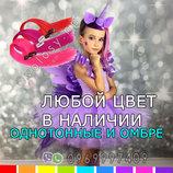 Цветные Пряди на Заколках Купить локоны для волос длинные трессы прядь волосы косы и оптом Украина