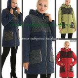 42-58 Плащ на змейке. Куртка женская с капюшоном, женская куртка. куртка большого размера.