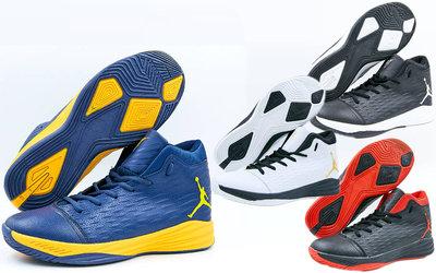 ab205275 Мужские баскетбольные кроссовки Jordan F819 обувь для баскетбола , 4 цвета  41-45 размер,