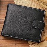 Мужской кожаный кошелек .Кожаное портмоне.Натуральная кожа Ек20