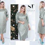 Платье Длина платья-112см длина рукава от плеча-38см Материал итальянский трикотаж с напылением