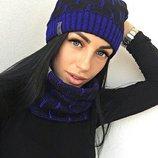 Шапка и шарф хомут разные цвета утеплитель флис