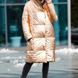 Хочешь быть яркой даже зимой пуховик-одеяло,тренд сезона. двуxсторонний золотистый теплый