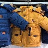 Зимняя курточка Малыши от производителя
