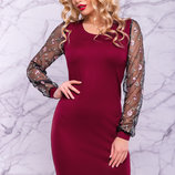 Элегантное нарядное платье 1056