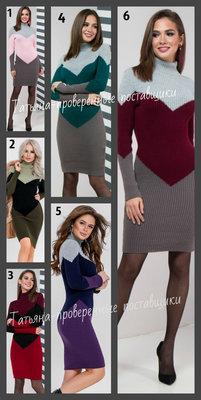 42-48 Теплое вязаное платье. офисное, Женское трикотажное платье гольф. Тепла сукня