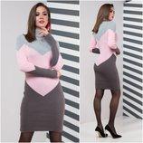 42-48 цвета Теплое вязаное платье офисное, Теплое платье, Женское платье