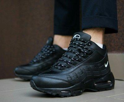 586ddb2c Мужские зимние кроссовки Nike Air Max 95: 1390 грн - мужские зимние ...