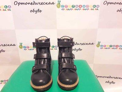 Скидки Ботинки зимние ортопедические Тм Орто