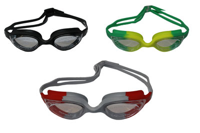 Очки для плавания Model 1817 с чехлом силикон, 3 цвета
