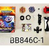 Игра запускалка Beyblade/ Бейблейд BB846C-1