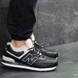 Зимние кроссовки New Balance 574 кожа, 5 цветов