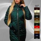 Теплая зимняя куртка 44-56р