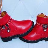 Зимние ботинки р. 26-28 на меху