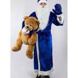 Костюм Деда Мороза в синем Святой Николай