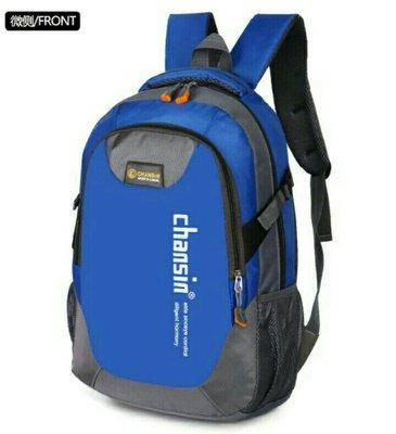 Рюкзак спортивный водонепроницаемый 35-40l