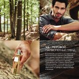 Туалетная вода men's collection intense oud орифлейм
