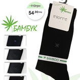 Miorre Bambu Носки Мужские