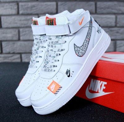 Женские кроссовки Nike Air Force 1 Hi Just Do It  1420 грн ... 6f6224fa1a24b