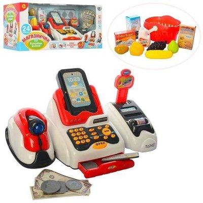 Продано: Детский кассовый аппарат Limo Toy 668-48 дитячий касовий апарат